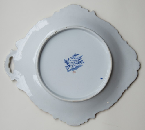 Pattern 1184 leaf dessert dish back