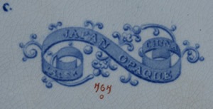 Pattern 767 dinner plate backstamp and pattern number
