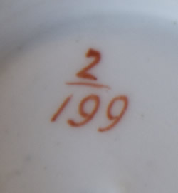 Pattern 2/199 coffee cup pattern number