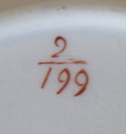 Pattern 2/199 saucer pattern number