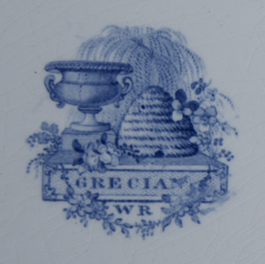 Grecian dinner plate backstamp