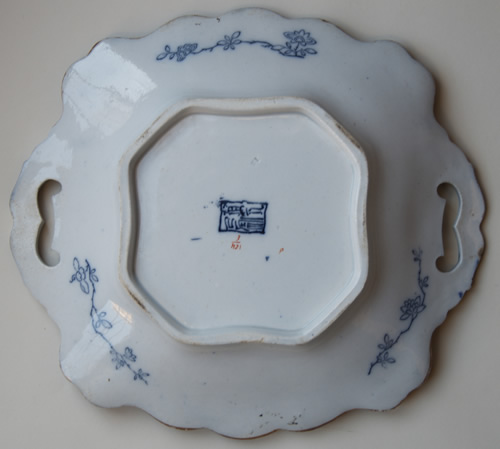 Pattern 3/1321 square dessert dish back
