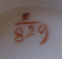 Pattern 2/829 coffee cup pattern number