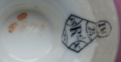 Pattern C/5872 coffee cup marks