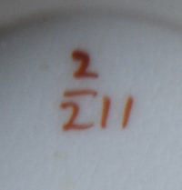 Pattern 2/211 coffee cup pattern number