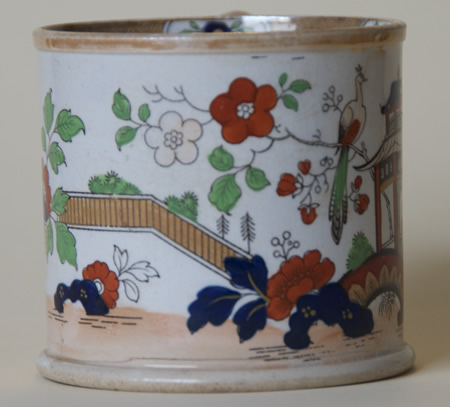 Pattern 223 mug middle side