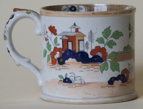 Pattern 223 mug right side