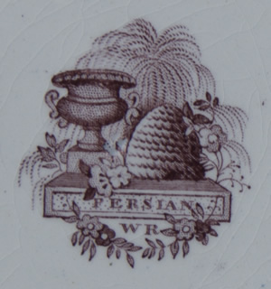 Persian dessert plate backstamp