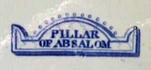 Pillar of Absalom vegetable dish backstamp