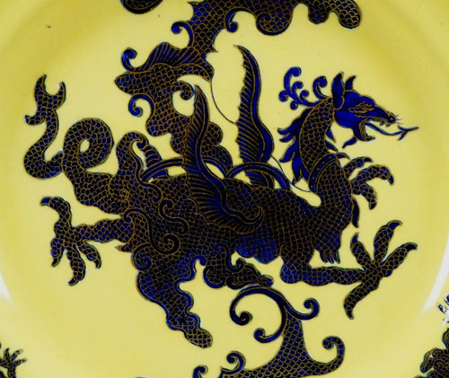Pattern C/1500 dinner plate front detail