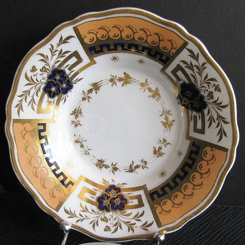 Pattern 1394 saucer front