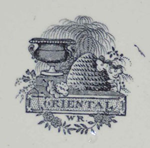 Oriental covered vegetable dish backstamp