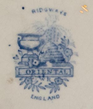 Oriental jug backstamp